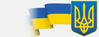 Сайт Государственной службы Украины по делам ветеранов войны и участников АТО